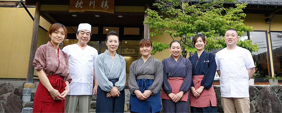 chinsenro's staff